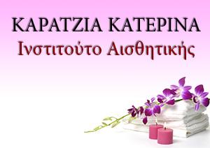 Karatzia