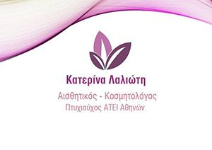 lalioti_logo
