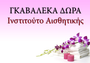 logo-gkabaleka