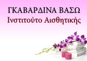logo-gkabardina