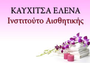 logo-kayxitsa
