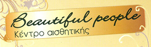 naki-petsia-logo