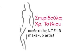 tseliou-logo