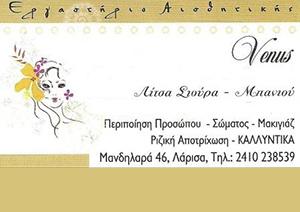 01_baniou_logo_final