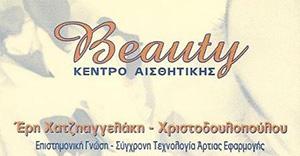 01_beautyplanet_card_final