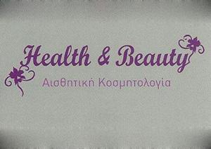 01_diamantopoulou_logo_final