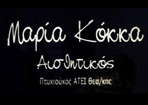 01_kokka_logo_final
